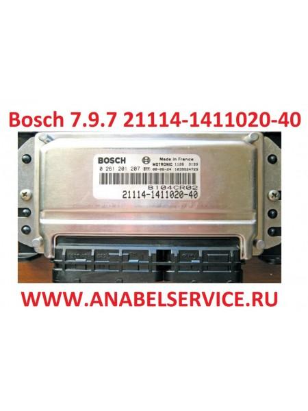 Bosch 7.9.7 21114-1411020-40