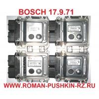 BOSCH 21214-1411020-50, 60, 70, 80