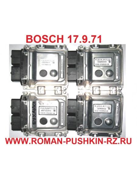 Bosch 17.9.71 НОВЫЙ