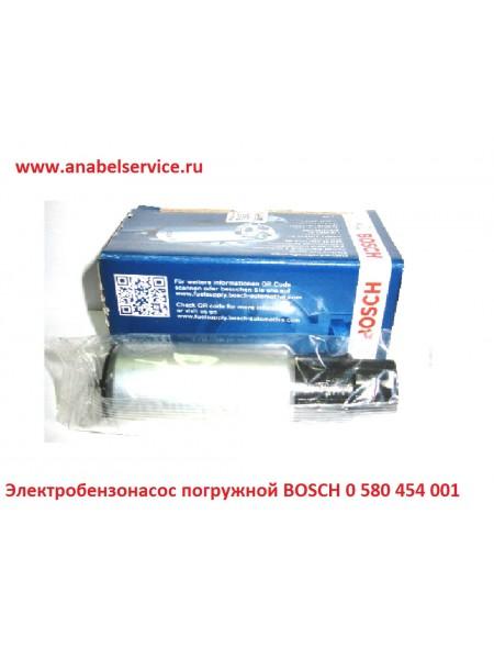Электробензонасос погружной BOSCH 0 580 453 453