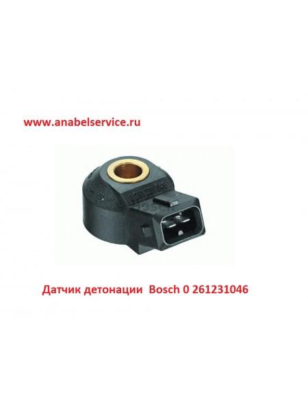 Датчик детонации  Bosch 0 261231046
