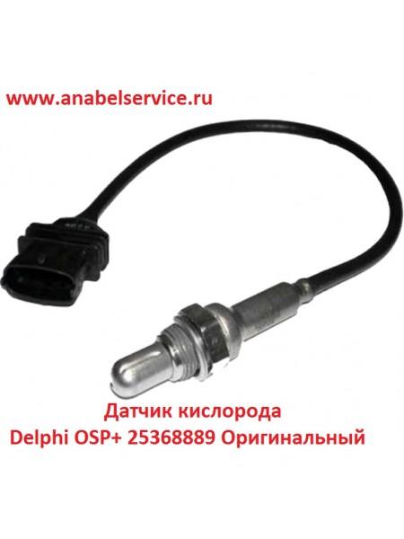 Датчик кислорода Delphi OSP+ 25368889 Оригинальный