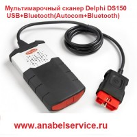 Delphi DS150 USB+Bluetooth.