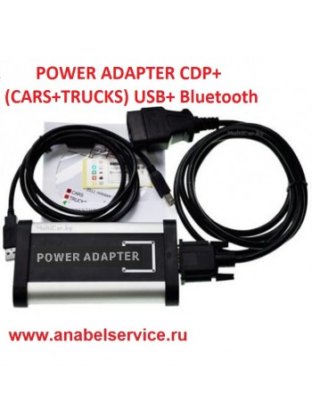 AUTOCOM CDP (CARS+TRUCKS) USB ОРИГИНАЛ