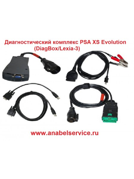 PSA XS Evolution (DiagBox/Lexia-3)