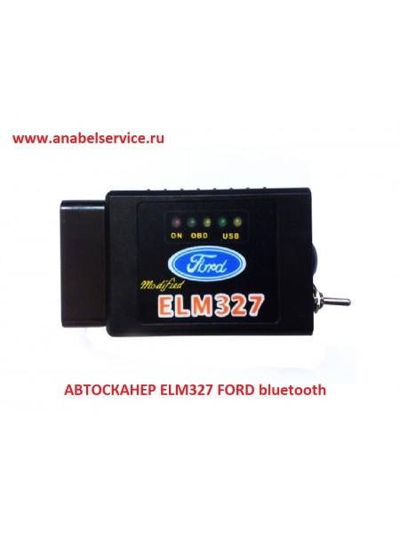 ELM327 FORD bluetooth