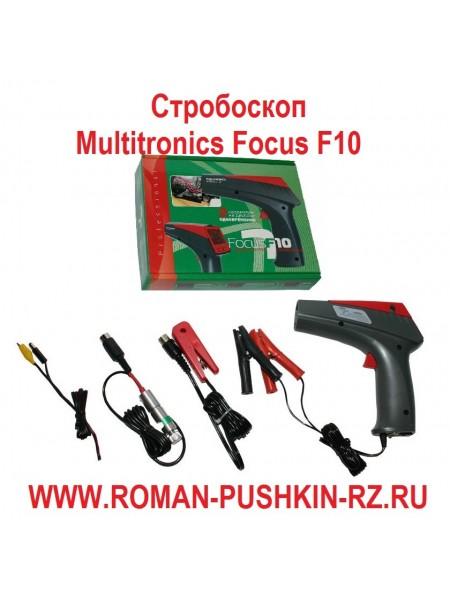 Стробоскоп Multitronics Focus F10