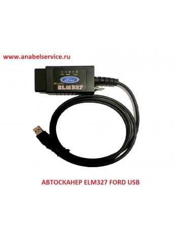 ELM327 FORD USB оригинал
