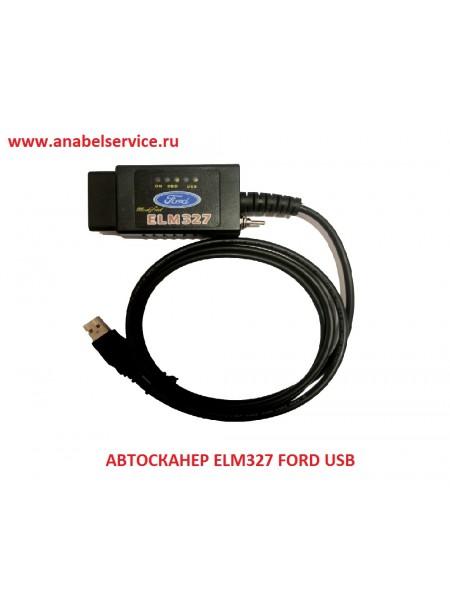 ELM327 FORD USB