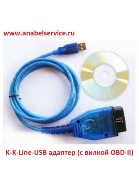 K-K-Line-USB адаптер (с вилкой OBD-II)