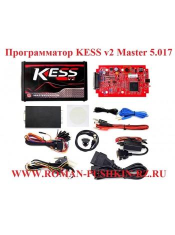 Программатор KESS v2 Master 5.017