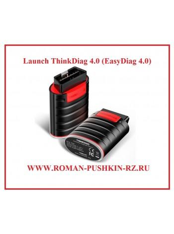 Launch ThinkDiag 4.0 (EasyDiag 4.0)