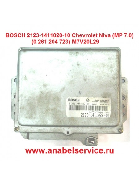 Контроллер BOSCH 2123-1411020-10 Chevrolet Niva (MP 7.0) (0 261 204 723) M7V20L29