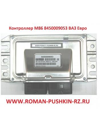 Контроллер М86 8450009053