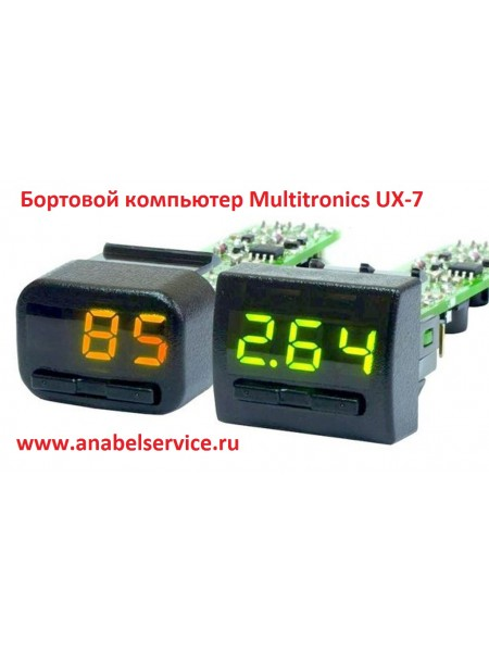 Бортовой компьютер Multitronics UX-7