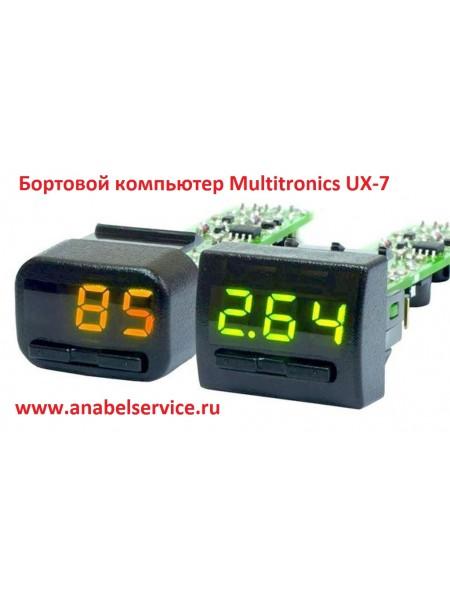 Бортовой компьютер Multitronics UX-7