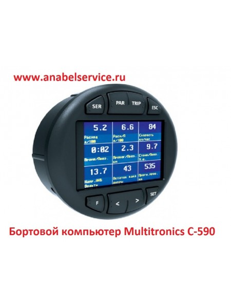 Бортовой компьютер Multitronics C-590