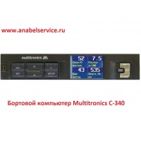 Бортовой компьютер Multitronics C-340
