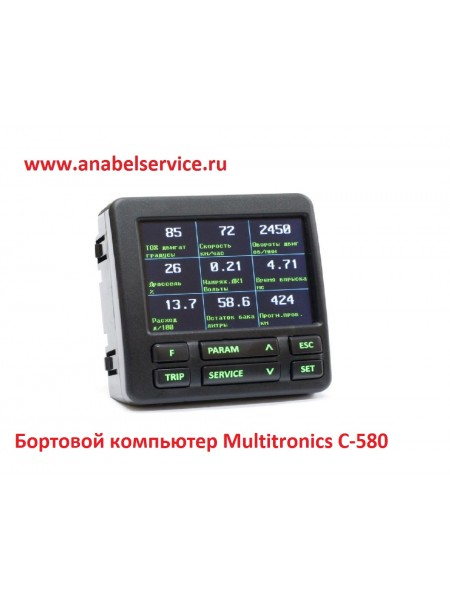 Бортовой компьютер Multitronics C-580