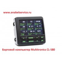 Бортовой компьютер Multitronics CL-580