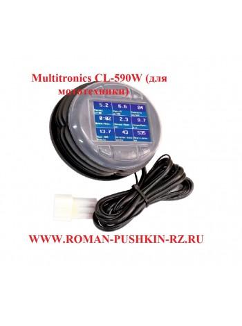 Multitronics CL-590W (для мототехники)