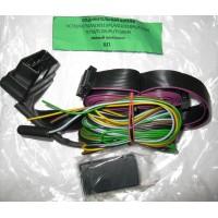 СОЕДИНИТЕЛЬНЫЙ ШЛЕЙФ VC730/VC731/TC740/TC750/MPC-800/RC-700/RI-500/C-900