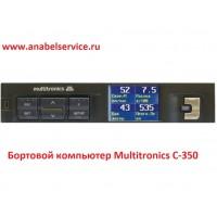 Бортовой компьютер Multitronics C-350