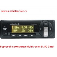 Бортовой компьютер Multitronics SL-50 Gazel