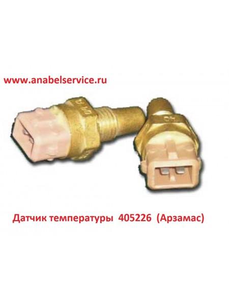Датчик температуры  405226  (Арзамас)